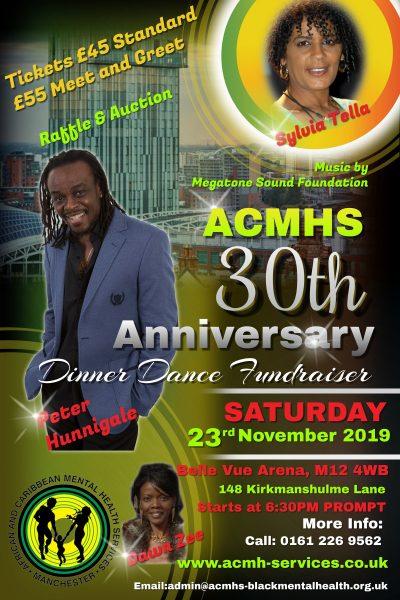 Event flyer Nov 2019